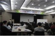한국보건복지인력개발원, 고수영 주임 대학생 진로캠프 선배 멘토링 참여… 사회적 가치 실현