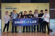 인천창조경제혁신센터, 아시아 최대 테크 컨퍼런스 Tech in Asia 참가 지원